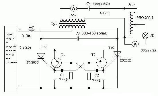 Автотрансформатор - генератор